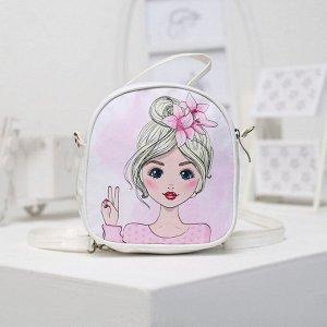 Сумка детская-рюкзак «Милая девочка», отдел на молнии, цвет светло-розовый