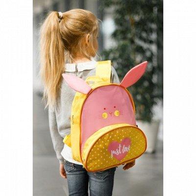 Сумки, Сумки, Рюкзаки, Ремни,Кошельки.   — Детям и подросткам. Рюкзаки. Школьные рюкзаки и сумки — Сумки и рюкзаки