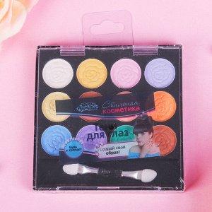 Набор косметики для девочки: тени 12 цветов по 1,2 г + аппликатор