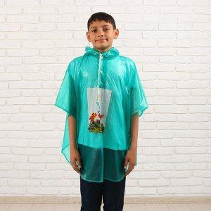 Дождевик детский «Горох», пончо, зеленый