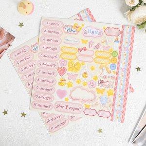 """Фотоальбом с наклейками в подарочной упаковке """"Наша малышка"""", 10 листов"""