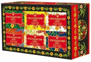 Набор чая в подарочной упаковке Краснодарский букет 300 г