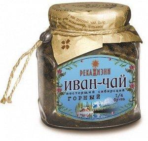 """Иван-чай """"Горный"""" 112г"""