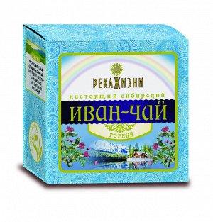 """Иван-чай """"Горный"""" 50г"""