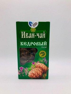 Иван-чай «Кедровый» Пуэр 96г