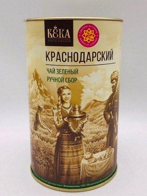 Тубус чай зелёный крупнолистовой «Краснодарский» ручной сбор 70г