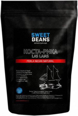 Кофе Коста-Рика Las Lajas Perla Negra