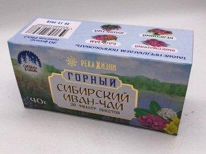 Сибирский иван-чай «Горный» 20 фильтр-пакетов