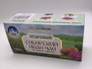 Сибирский иван-чай «Кедровый» 20 фильтр-пакетов