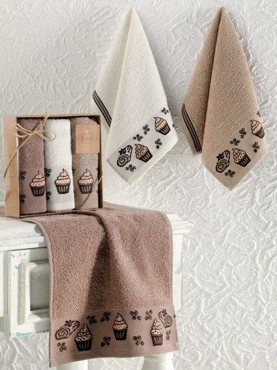 ⚡Срочно!⚡Нельзя откладывать! Ликвидация💕Турция💕Лучшее👍 — КУХНЯ. СУПЕР-ЦЕНА!  НОВИНКИ! СКИДКИ! + Новинки для ванной) — Кухонные полотенца