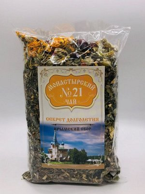 Монастырский чай №21 Секрет долголетия 100г