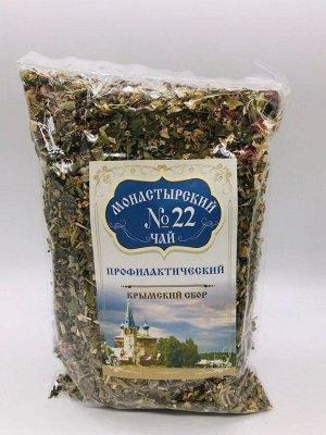 Монастырский чай №22 Профилактический 100г