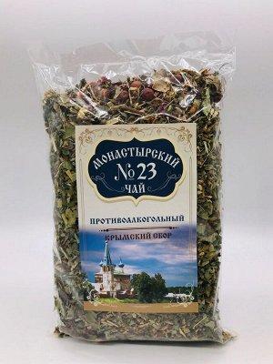 Монастырский чай №23 Противоалкогольный 100г
