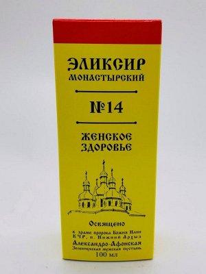 Эликсир монастырский №14 «Женское здоровье» 100 мл