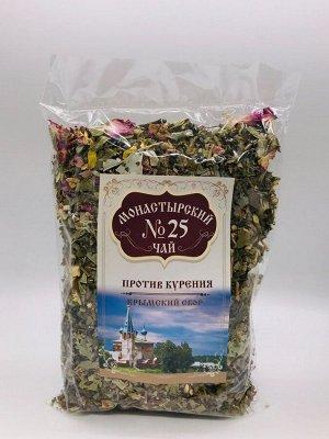 Монастырский чай №25 Против курения 100г