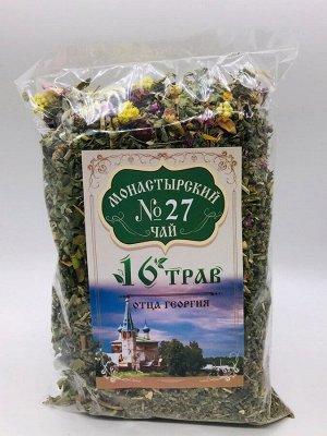 Монастырский чай №27 Шестнадцать трав 100г