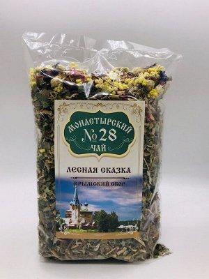 Монастырский чай №28 Лесная сказка 100г