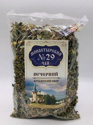 Монастырский чай №29 Вечерний 100г