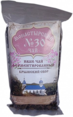 Монастырский чай №30 Иван-чай 100г