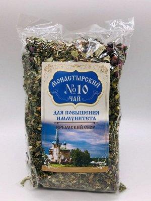 Монастырский чай №10 Для повышения иммунитета 100г