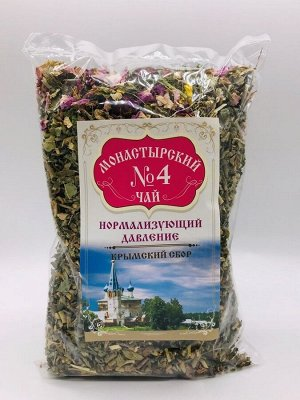 Монастырский чай №4 Нормализующий давление 100г