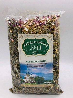 Монастырский чай №11 Для похудения 100г