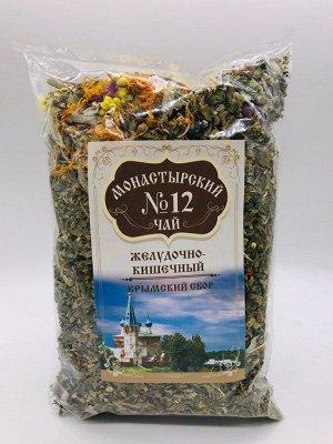 Монастырский чай №12 Желудочно-кишечный 100г