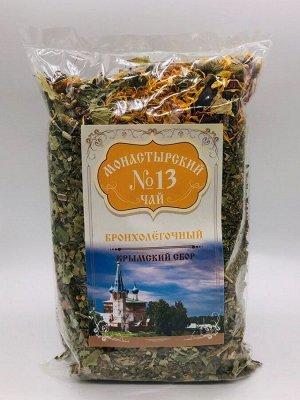 Монастырский чай №13 Бронхолёгочный 100г