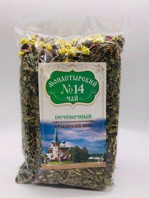 Монастырский чай №14 Печёночный 100г