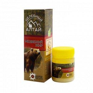 Медвежий жир «Целебный Алтай» 40 мл