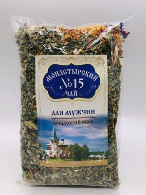 Монастырский чай №15 Для мужчин 100г
