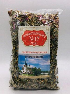 Монастырский чай №17 Сердечно-сосудистый 100г