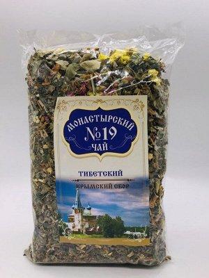 Монастырский чай №19 Тибетский сбор 100г