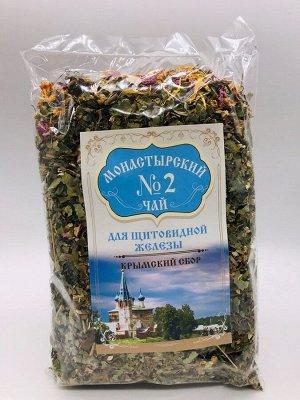 Монастырский чай №2 Для щитовидной железы 100г