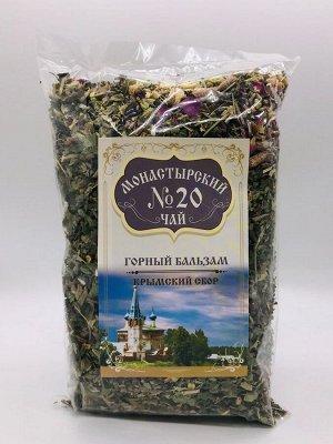 Монастырский чай №20 Горный бальзам 100г