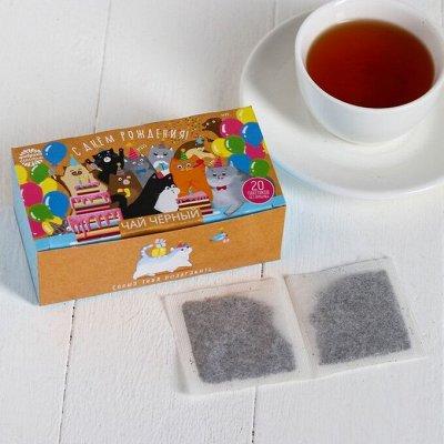 Празднуем День рождения! — Чай — Аксессуары для детских праздников