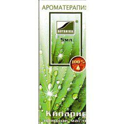 """Эфирное """"Ботаника"""" 5 мл Кипарис"""