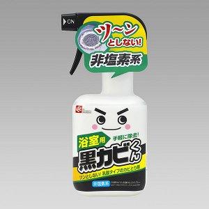 Спрей для удаления ПЛЕСЕНИ  в ванной комнате с молочной кислотой (спрей) 320 мл