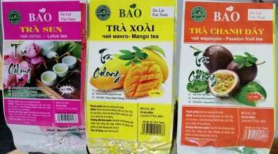 Вьетнам: Лапша от 17 руб, Кофе от 130 руб, Фрукты от 149 руб — С-к-и-д-к-и еще больше! Фруктовые чаи — Кофе, чай и какао