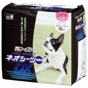 """""""Neo Loo Life"""" """"NEO SHEET DX"""" Пелёнки впитывающие для домашних животных с активированным углем (60*90см) 18шт"""