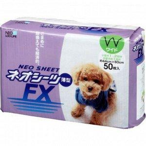 """""""Neo Loo Life"""" """"NEO SHEET FX"""" Пелёнки впитывающие для домашних животных, тонкие (44*60 см), 50шт"""