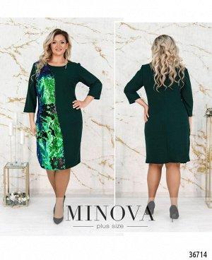 Платье №742СБ-темно-зеленый
