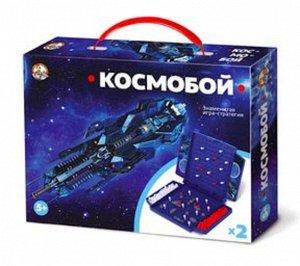 """Игра настольная """"Космический бой"""" (мини) 23,5*18*4,5 см."""
