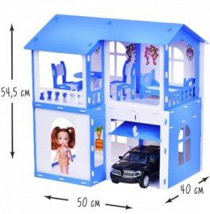"""Домик для кукол """"Дом Алиса"""" бело-синий (с мебелью) KRASATOYS 000281"""