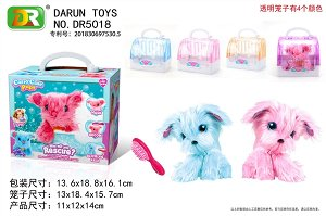 Собака в наборе OBL772087 DR5018 (1/72)