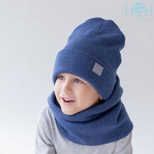 КОМПЛЕКТ: Зимняя вязаная шапка с подворотом со светоотражающим шевроном НоН,индиго + СНУД