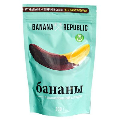 Самая вкусная закупка!** Чай, Кофе и Сладости!  — Сушеные фрукты + в глазури — Сухофрукты