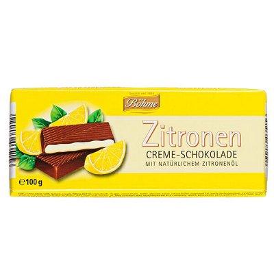 😋Конфеты Антистресс. Кофе. Зож. Новогодние наборы. Шоколад — Cамые популярные и самые редкие шоколадки — Шоколад