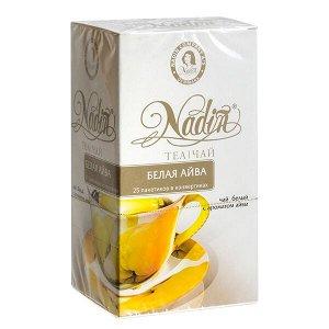 Чай NADIN 'Белая айва' 25 пакетиков 1 уп.х 12 шт.