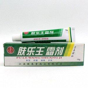 Чудо мазь от кожных заболеваний (Fu Le Wang Shuang Ji)